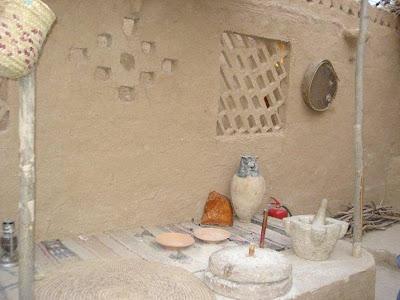 House Of Bibi Fathima ( R.A ) Madina Munawara