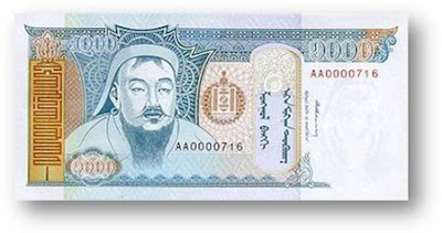Currency Note 1000