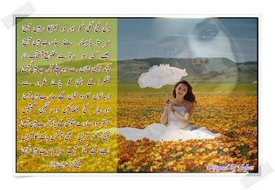 Urrdu Poetry Card