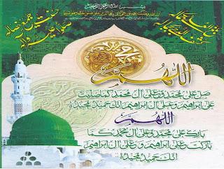Durud Shareef