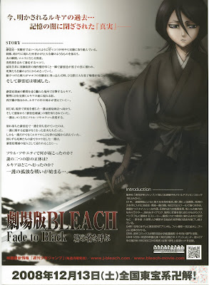 bleach movies 3