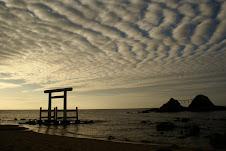 Itoshima Peninsula