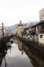 Canal in Nagasaki