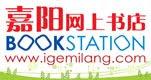 嘉阳网上书店