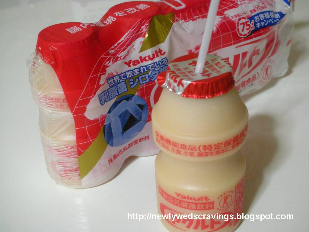 who loves yakult i guess any child loves yakult the pro biotic drink    Yakult Ingredients