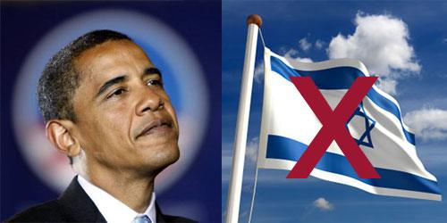 http://4.bp.blogspot.com/_n7RltmTdk-g/S9M9FLfG5kI/AAAAAAAASPM/BFVqZvwPPrQ/s1600/Obama%27s+dream.jpg