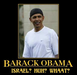 [obama_Israel.jpg]