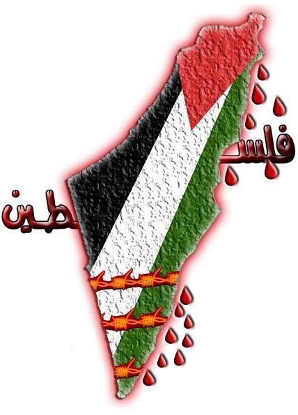 فــــــــــــــــــــلــــــــــــــــــــــــســـــــــــــــــــــــطــــــــــــــــــــــــــيــــــــــــــــــــن Palestine