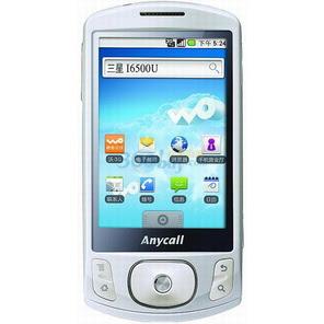 Android Samsung Saturn I6500U