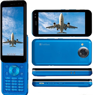 handphone sharp Aquos 941SH