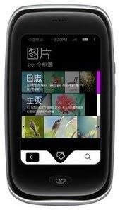 quidoo smartphone
