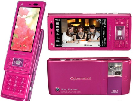1St Mobile Phone Review: News and Review GPS TV Phone Sony Ericsson S003