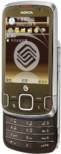 Nokia 6788 Slide
