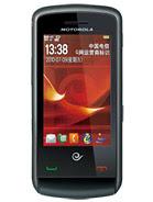 Motorola EX201-9