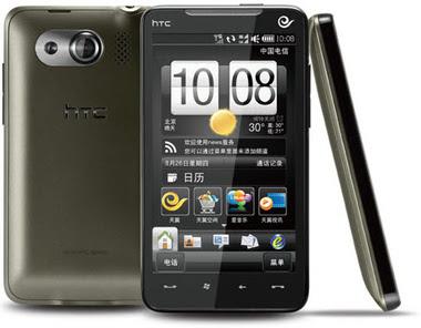 HTC T9199-10