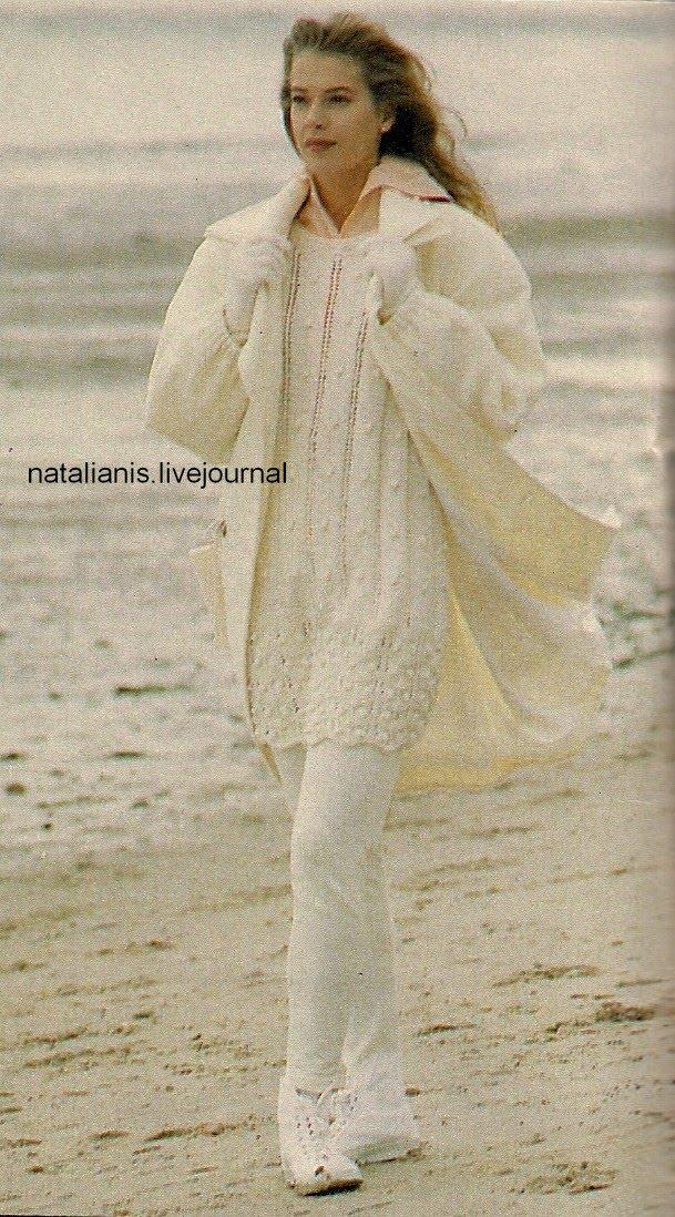 Пуловер Белый С Косами Доставка