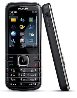 Nokia CDMA cell phones