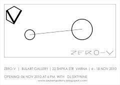 bulart gallery 2010
