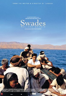 Swades Songs Download Swades Songs