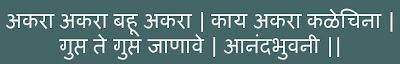 11 maruti darshan India