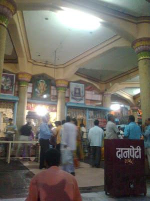 Narsinhwadi Wadi inside temple