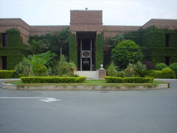 Lums+university+islamabad