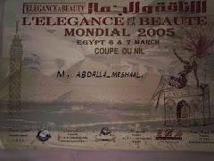 المونديال الدولى للأناقه والجمال          ( 2005 )
