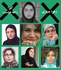 Le donne  attiviste ancora  in prigione di Evin
