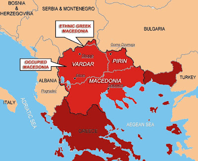 Hellenic Republic of Macedonia: Ethnic Greek Macedonia ...