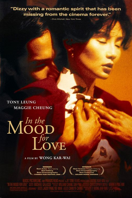 "WATCH ""In the Mood for Love"" ONLINE FREE"