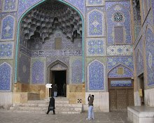 Lotf'allah mosque, entrance