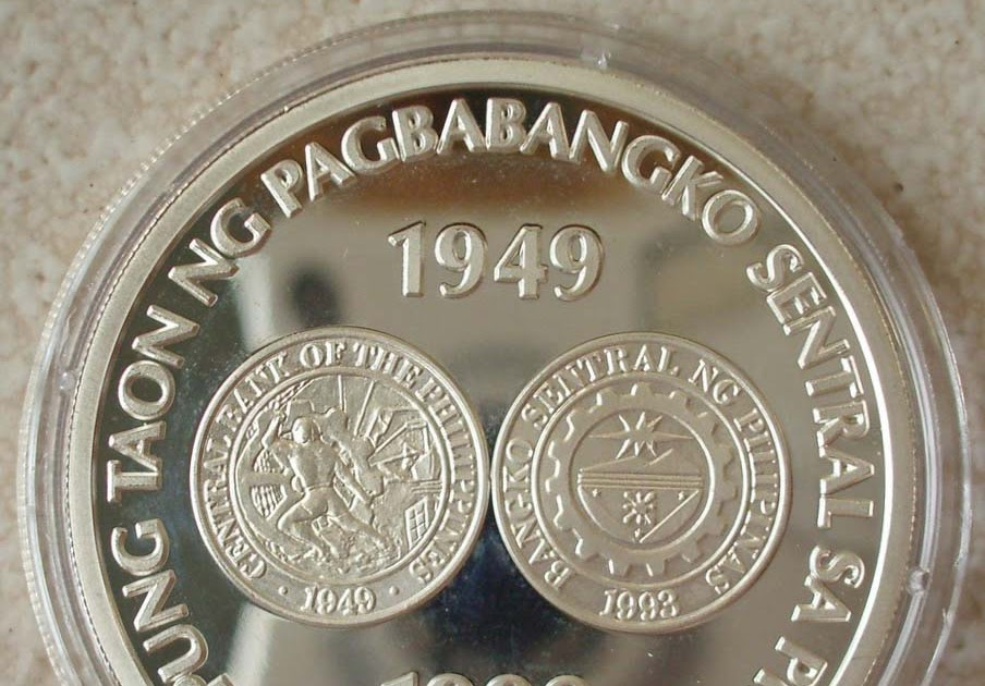 Philippine Money - Peso Coins and Banknotes: 500 Peso Coin