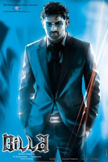 Billa_Movie_wallpapers_songs_downloads