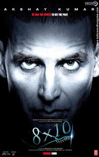 Akshay_Kumar_8x10tasveer_movie_free_mp3_songs_downloads