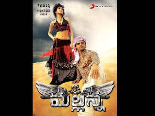 vikram's-movie-mallanna-mp3-free-songs-download