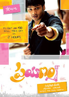 manchu-manoj-kumar-prayanam-movie-stills-08