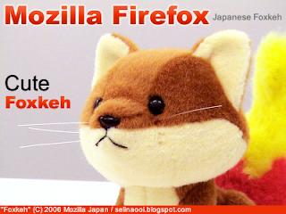 Foxfire Mozilla