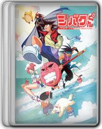 Anime   Bucky   Qualidade DVDrip Dublado