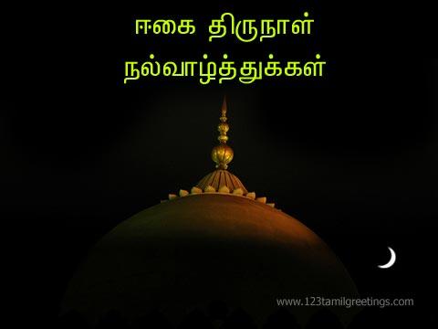 love poems malayalam. love poems in malayalam. love