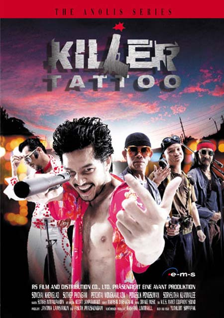 killer tattoo
