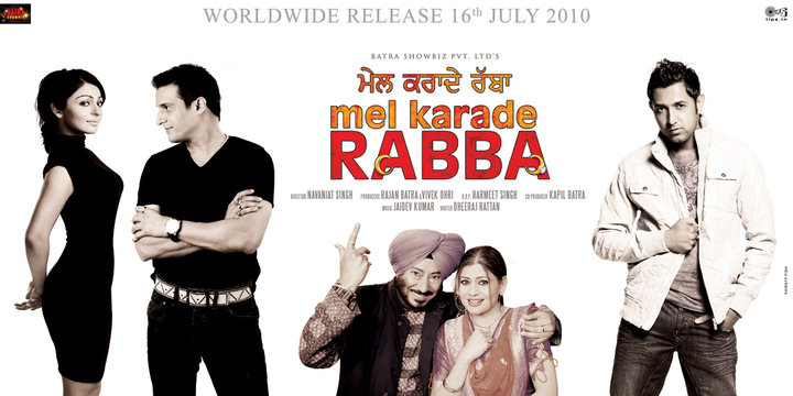 gippy+grewal+and+jimmy+shergill+and+neeru+bajwa+in+mel+kara+de+rabba+2 Punjabi Film   Mel karade rabba. punjab gallery