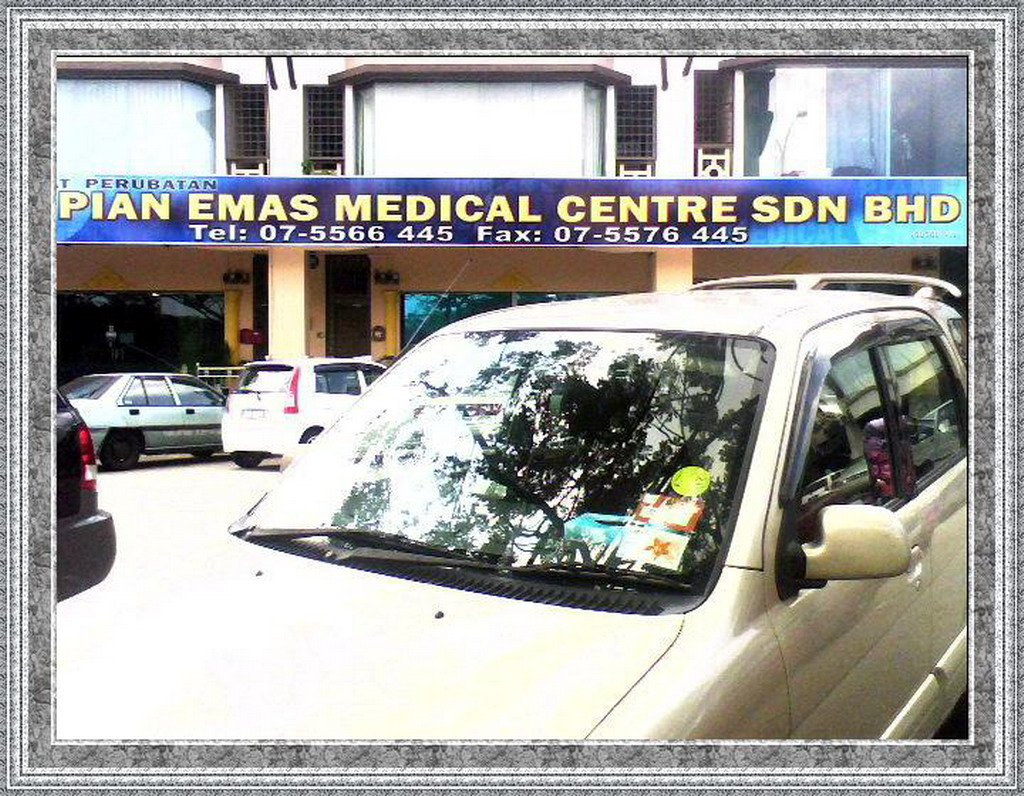 IMPIAN EMAS MEDICAL CENTRE