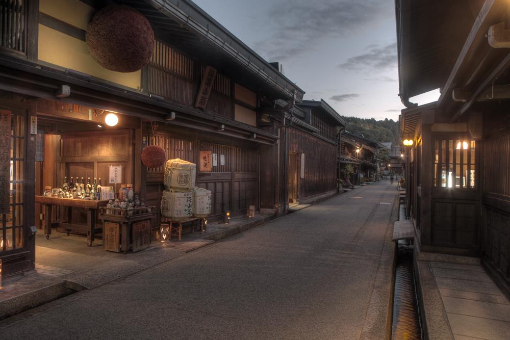 Sake Restaurant Takayama+002+small
