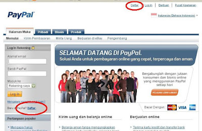 Tutorial Verifikasi Paypal Via Rekening Bank Terbaru 2011