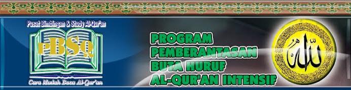 Pusat Bimbingan & Study Al-Quran