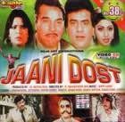 Jaani Dost (1983) - Hindi Movie