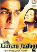 Yeh Lamhe Judaai Ke (2004) Hindi Indian Filme Indiene