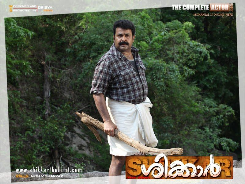 Shikkar (2010) Malayalam DVDRip Torrent Review | Fun With Aqu