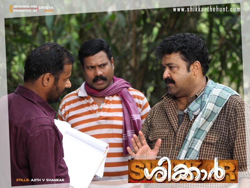 Search shikkar Malayalam movie - GenYoutube