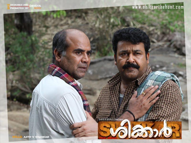 Shikkar Malayalam Full Movie - YouTube